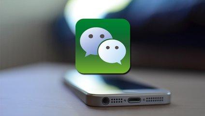 У Китаї тестують функцію розірвання шлюбу через месенджер WeChat - фото 1