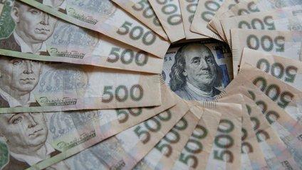 Гривня очолила рейтинг валют світу - фото 1