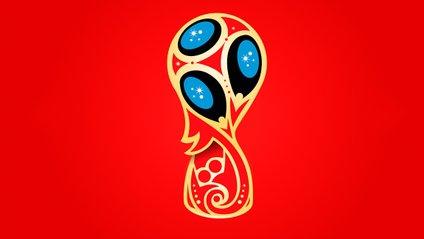 Де дивитися чемпіонат світу 2018 з футболу - фото 1