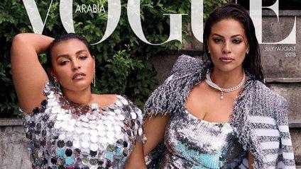Для обкладинки Vogue Arabia знялися моделі plus-size - фото 1