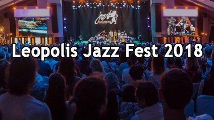 Львів приймає Leopolis Jazz Fest 2018 - фото 1