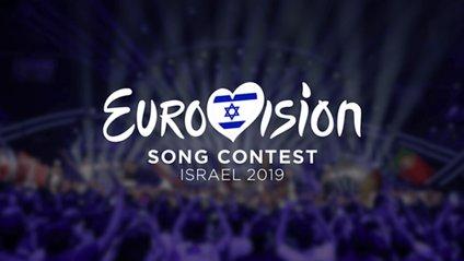 Євробачення 2019: названо остаточний список міст-претендентів на проведення конкурсу - фото 1