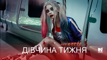 Катя Косова – українська красуня, яка майстерно перевтілюється у зухвалі образи - фото 1