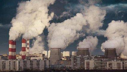 Складено рейтинг найнебезпечніших для екології міст - фото 1