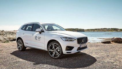Автомобілі Volvo будуть робити з рибальських сіток і старих пляшок - фото 1