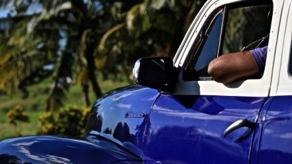 Мандрівник-фотограф показав свою подорож до Куби - фото 1