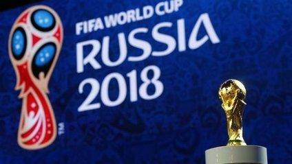 ЧС 2018 по футболу відбудеться в РФ - фото 1
