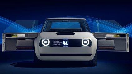 Honda, Jaguar і Volvo отримали нагороди за дизайн - фото 1