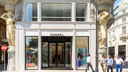 Будинок моди Chanel вперше в історії опублікував фінансову звітність - фото 1