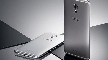 У Китаї розсекретили специфікації і ціни нових смартфонів Meizu - фото 1