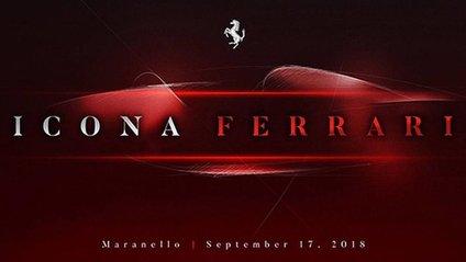 Ескіз нової моделі Ferrari - фото 1