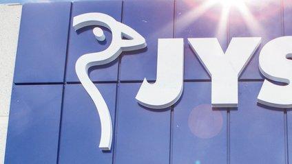 На міжнародному ринку JYSK налічує понад 2,6 тисячі магазинів - фото 1