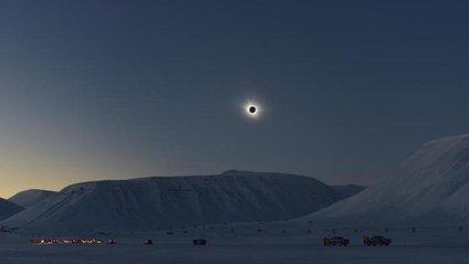 Сонячне затемнення 11 серпня - фото 1