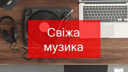Максимум драйву! Плейлист нових рок-треків серпня - фото 1