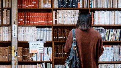 Рекомендовані книги - фото 1