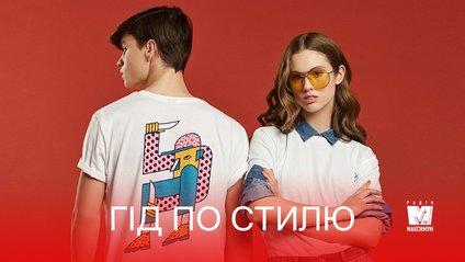 Одяг унісекс - особливості та філософія модного напрямку - Радіо ... 351d6ebd36f2b