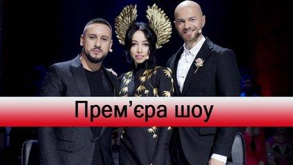Дивіться 1 випуск шоу Танці з зірками 2018! - фото 1