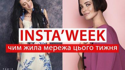 Даша Астаф'єва спробувала себе в новій ролі - фото 1