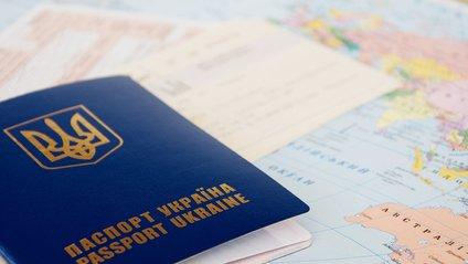 Український паспорт посів 24 місце - фото 1