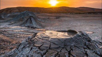 Грязьовий вулкан - фото 1