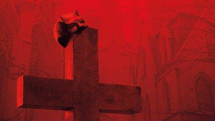 Шибайголова: трейлер третього сезону серіалу дивитись онлайн: - фото 1