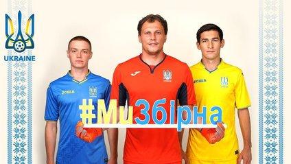 Читайте, на якому каналі дивитися матч Чехія – Україна - фото 1