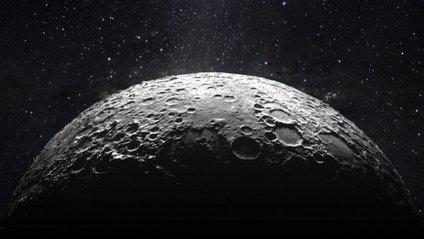 Користувачі Google виявили на Місяці гігантську піраміду - фото 1