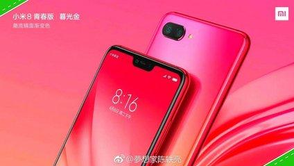 Офіційний дебют Xiaomi Mi 8 Youth очікується 19 вересня 2019 року - фото 1