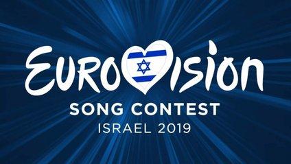 Євробачення 2019: дата і місце проведення конкурсу - фото 1