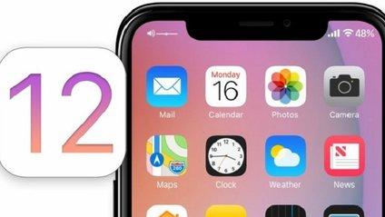 iOS 12 - фото 1