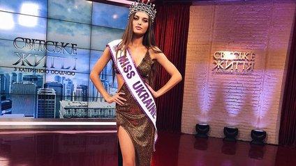 Новою Міс України стала Леоніла Гузь - фото 1