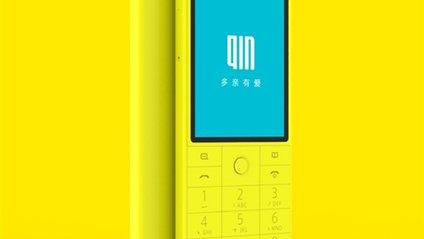 AI Feature Phone - фото 1