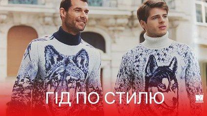 Чоловічі светри 2018 - фото 1