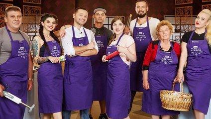 Король десертів - переможець 1 сезону: дивитися онлайн 8 випуск - фото 1