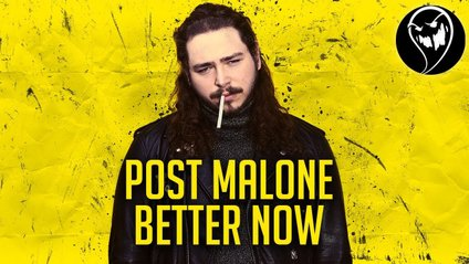 Post Malone випустив кліп Better Now - фото 1