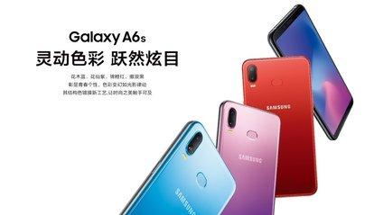 Нова особливість Galaxy A6s може не сподобатися фанатам компанії - фото 1