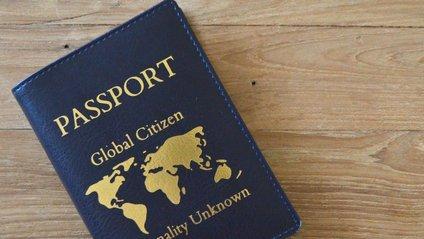 Паспорт громадянина світу - фото 1