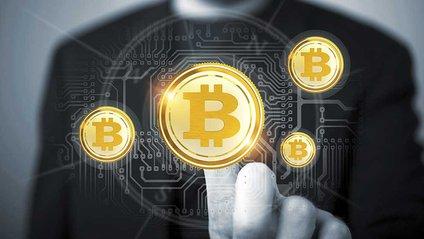 Bitcoin - фото 1