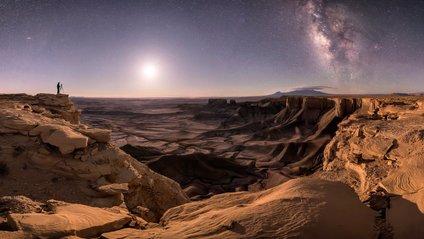 Конкурс астрономічної фотографії - фото 1