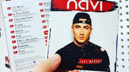 Ivan NAVI – альбом Такі молоді - фото 1