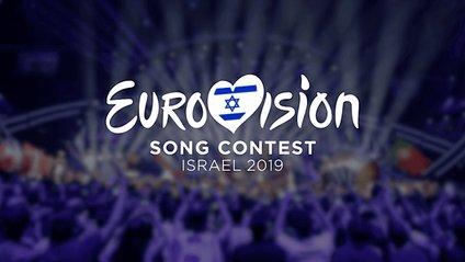 64-й конкурс Євробачення відбудеться в Тель-Авівському центрі ярмарків - фото 1