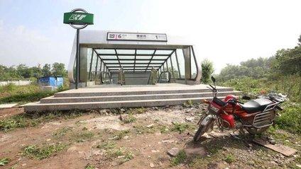 Китайське метро - фото 1
