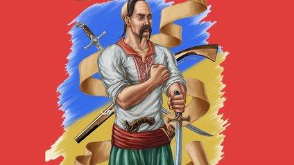 Тест на День українського козацтва - фото 1