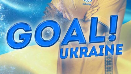 Матч Україна – Чехія (16-10-2018) - фото 1