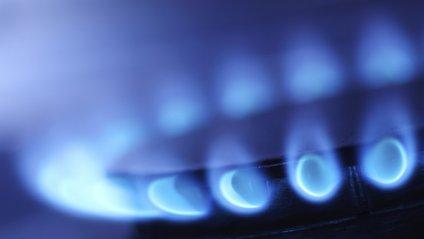 Газ для населення подорожчав - фото 1
