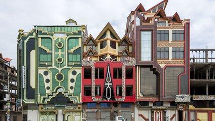 Неймовірна архітектура Болівії - фото 1