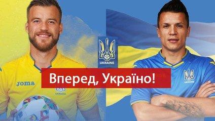Збірна України приймає вдома Чехію - фото 1