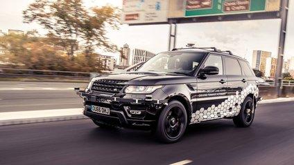 Безпілотний Range Rover проїхався жвавою вулицею Великобританії - фото 1