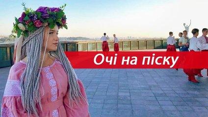 Олена Луценко виконала саундтрек до фільму Дві матері - фото 1