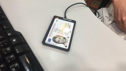 Перший паспорт громадянина України видається безкоштовно - фото 1